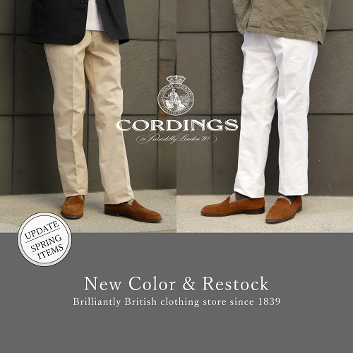 Cordings Chino Trousers New Color & Restock